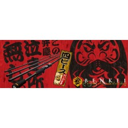 Canne spinning Major Craft Benkei S-652L/SFS 195cm 0.5-7gr